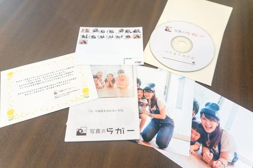 らがー-1509041
