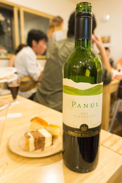 ワインパーティー-97