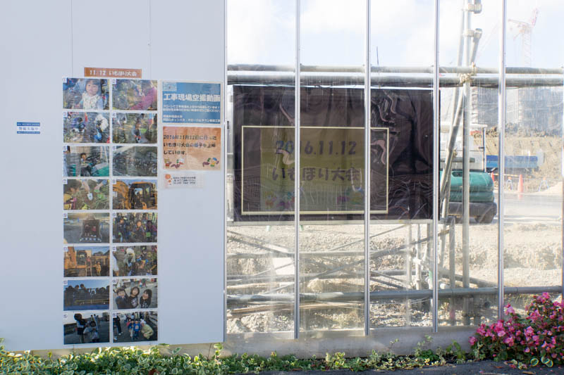 御殿山キャンパス-1612065