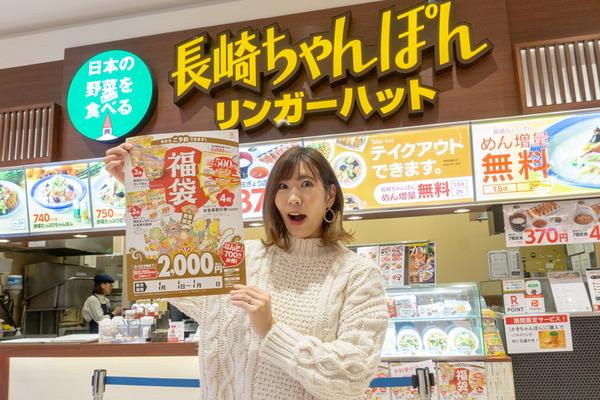 20191226ニトリモール枚方福袋b(小)-5