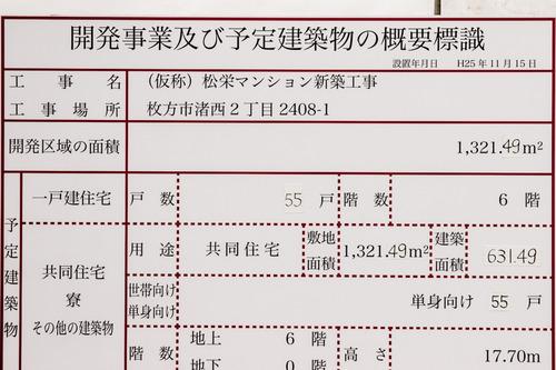 なぎさの湯-1405197