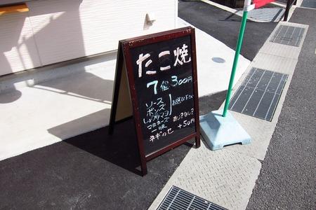 20110327IMG_1044