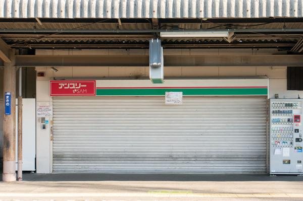 20171101牧野駅アンスリー-3