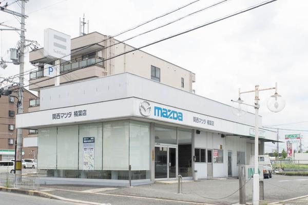 マツダ-1607048
