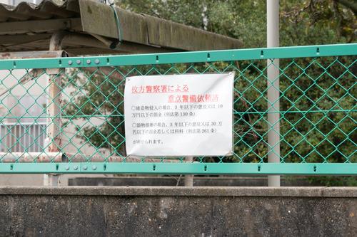 関西外大-15030704