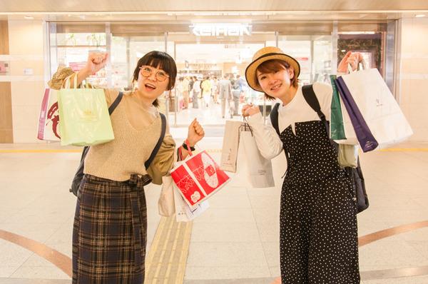 京阪百貨店手土産-257