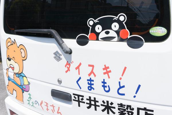 平井米穀店-52