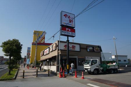 やよい軒京都八幡店131108-03