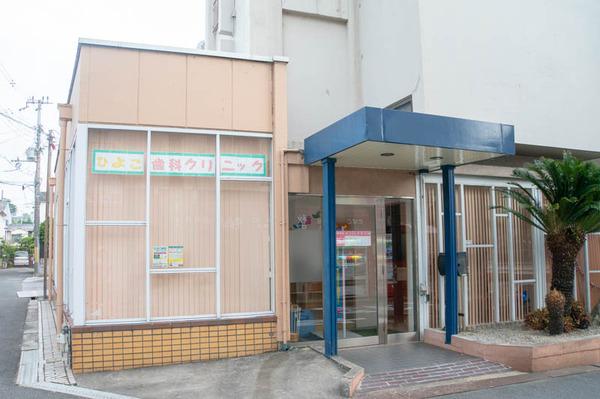 ひよこ歯科-1805161-4
