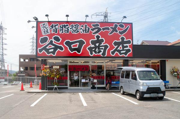 谷口商店-1807111