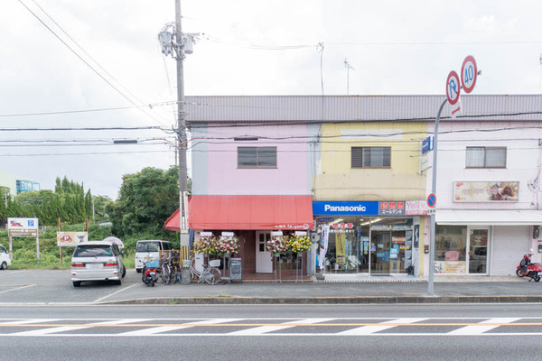 タヨン-1608243