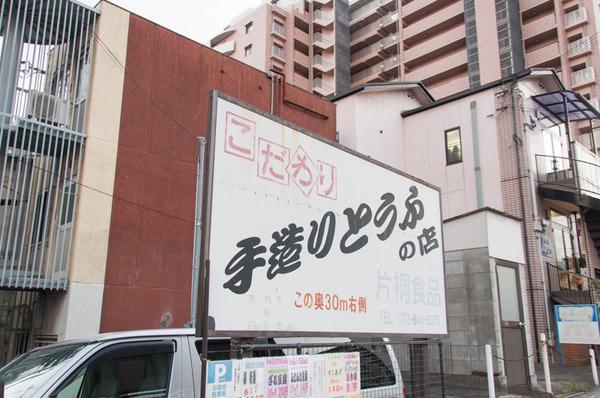 宮之阪ワイン-166