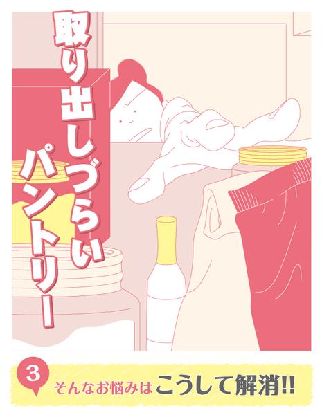 mamaopi_blog-05
