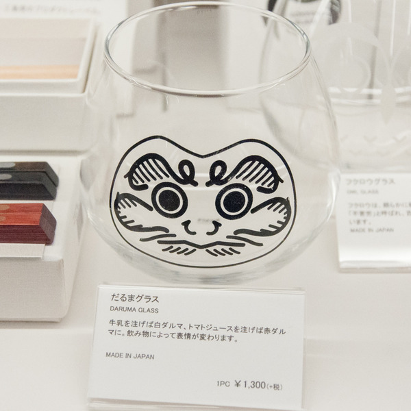 京阪百貨店-36