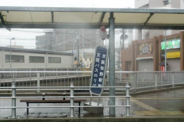 台風21号-18090417