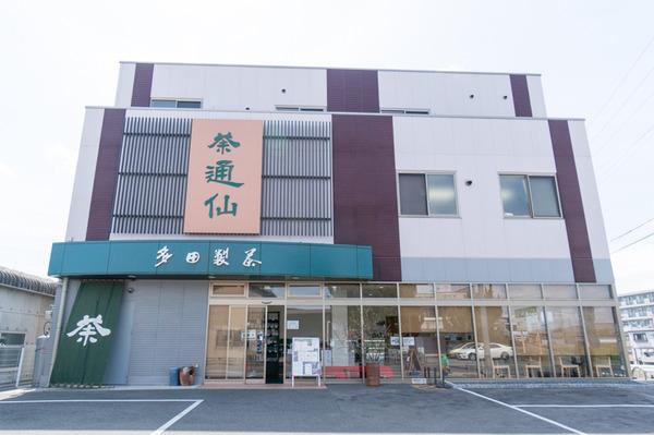多田製茶(茶通仙)-46