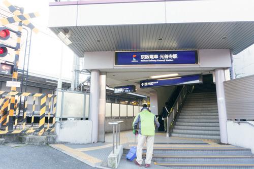 レオン光善寺2-16