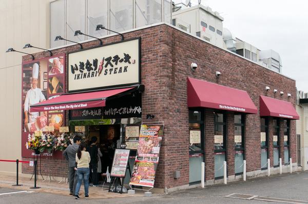 20171018いきなりステーキ-6