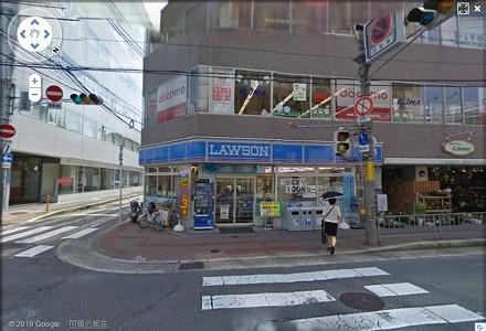20101213lawson1