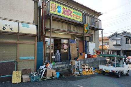 永田酒店130725-03