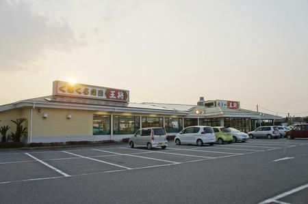 餃子の王将八幡店120528-01