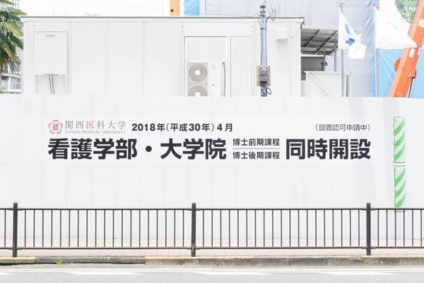 関西医大-1706202