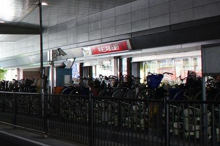 中央三井信託銀行110513_02