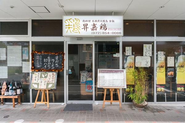 20170914昇嘉鶏-5