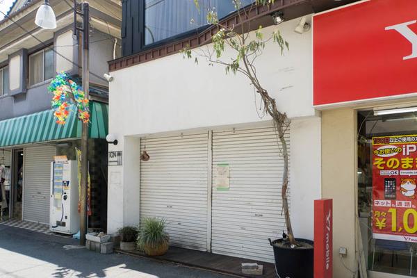 麺屋護城-1807243