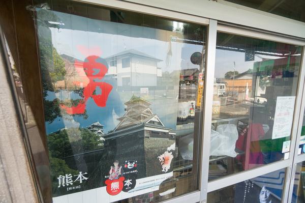 平井米穀店-40