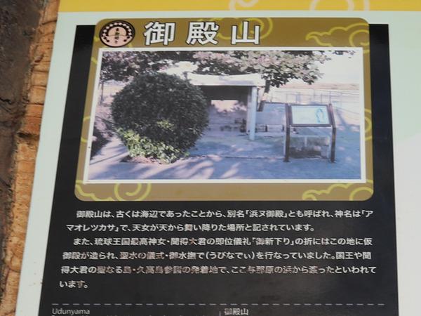 udunyama-tour-134