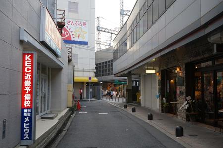 きゅうろく鉄板焼屋枚方店131104-12