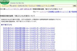 20110518syoukou1