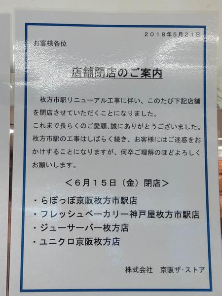 神戸屋-1805212