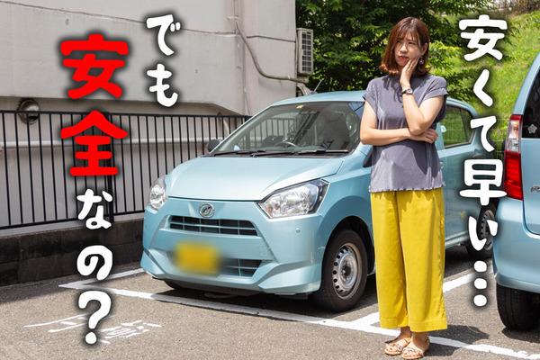 山川車検12-2007314333