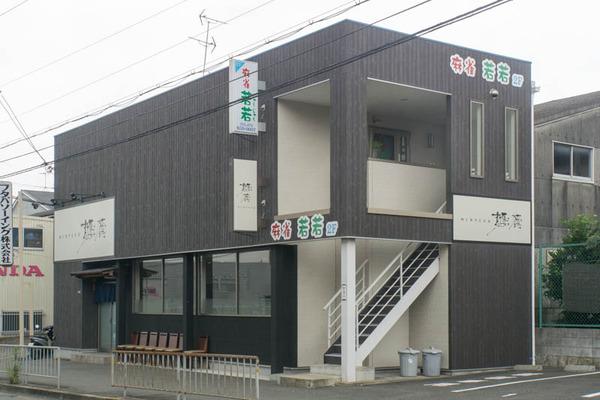 麺麓-1607256