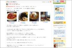 20110303meigetsu1