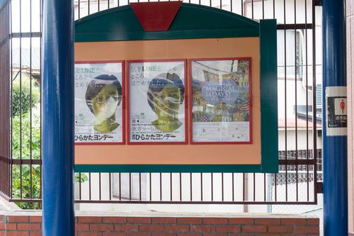 枚方公園LINEポスター-3