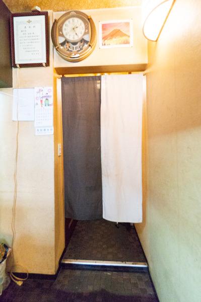 鍋千花小-2003319