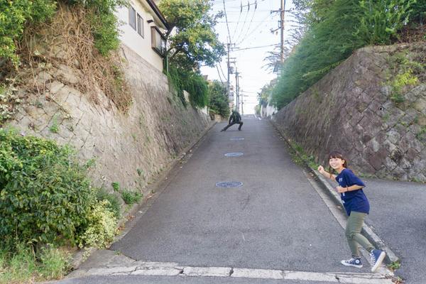 坂道-1610062