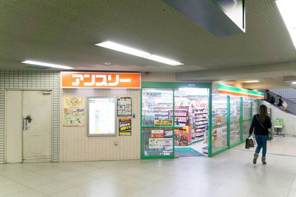市駅-1711071