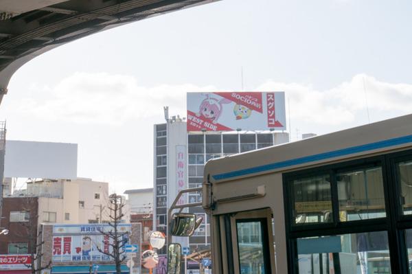 20171214バス-57