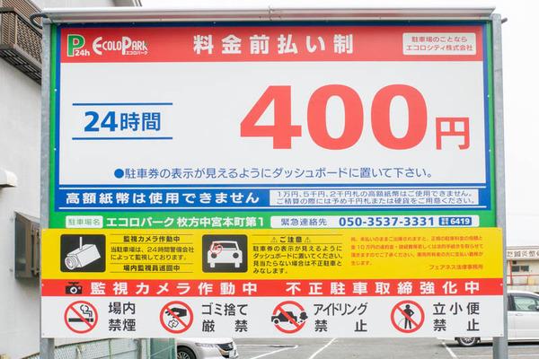 はぴんす-2003302