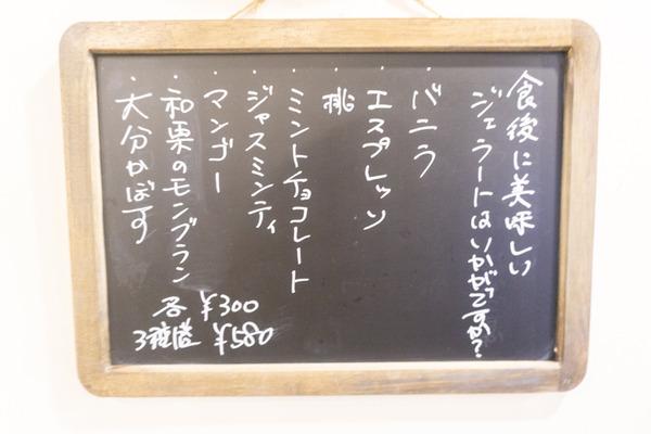 和み標準小-20101520
