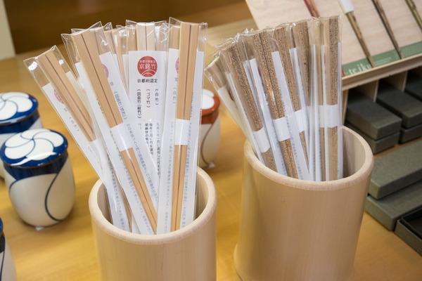 京阪百貨店_くらしのこみち_標準小-177