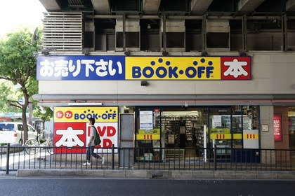 20100909bookoff3