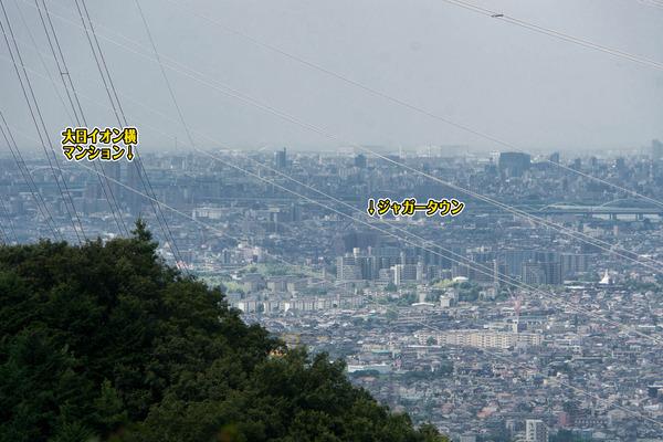 国見山-1609064