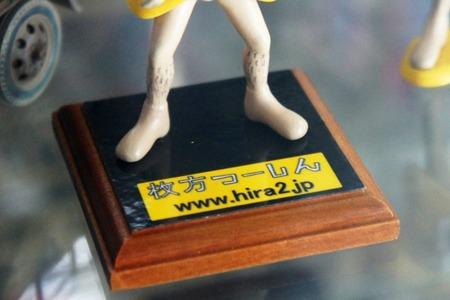 ユーケイ模型20120709131617