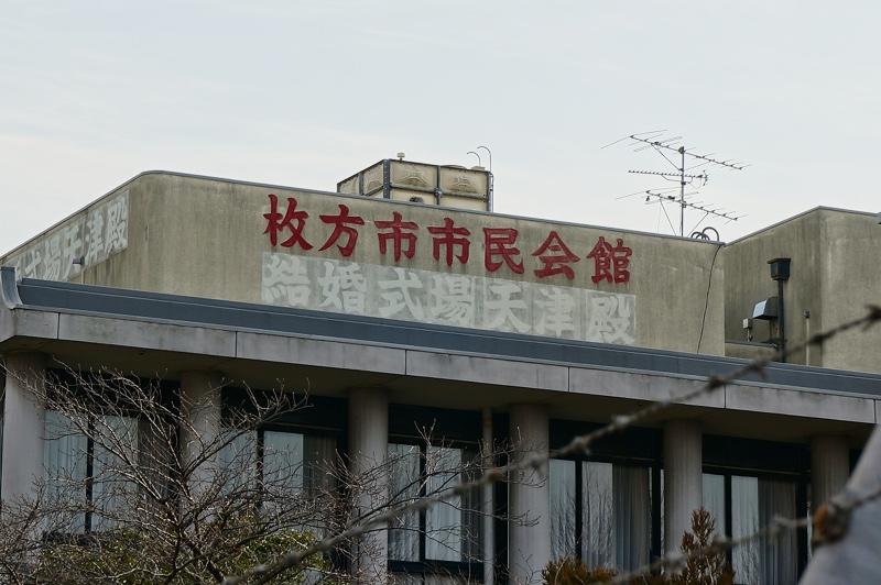 天津殿130202_01