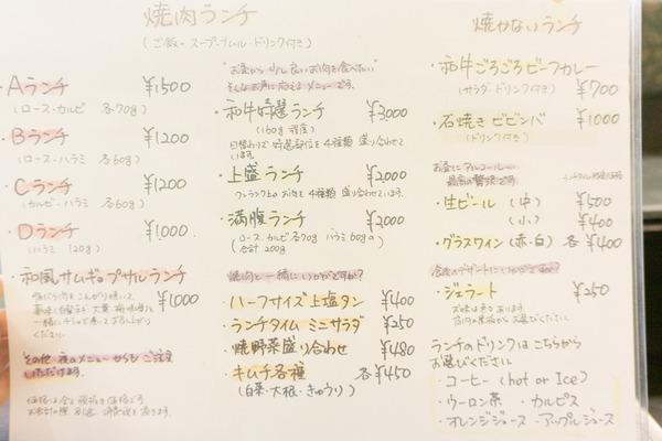 和み標準小-2010151